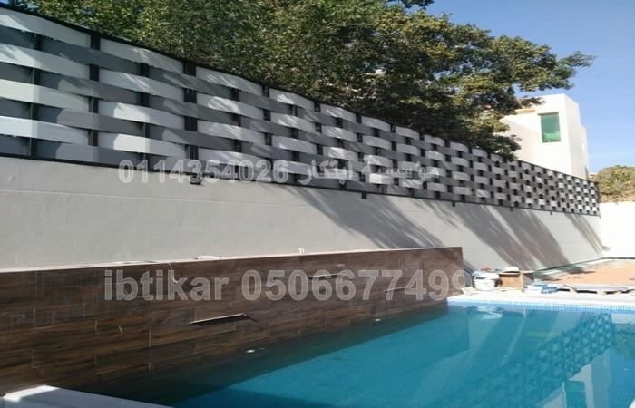 سواتر جدران الرياض