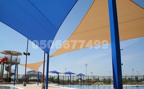 مظلات فنادق الرياض