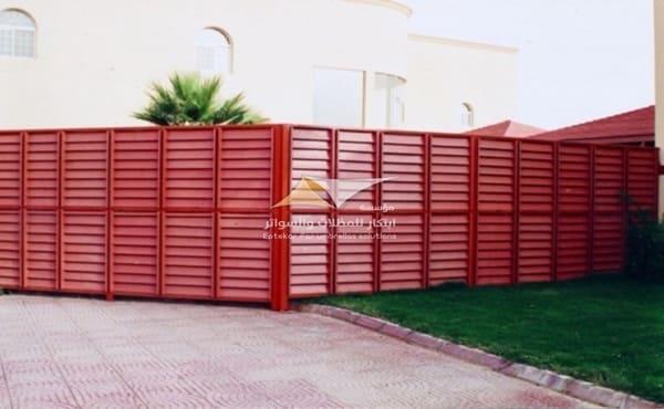 سواتر حدائق الرياض