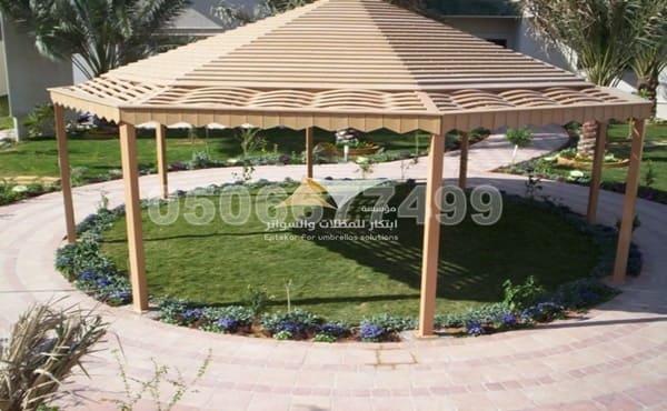 مظلات خشبية للحدائق الرياض
