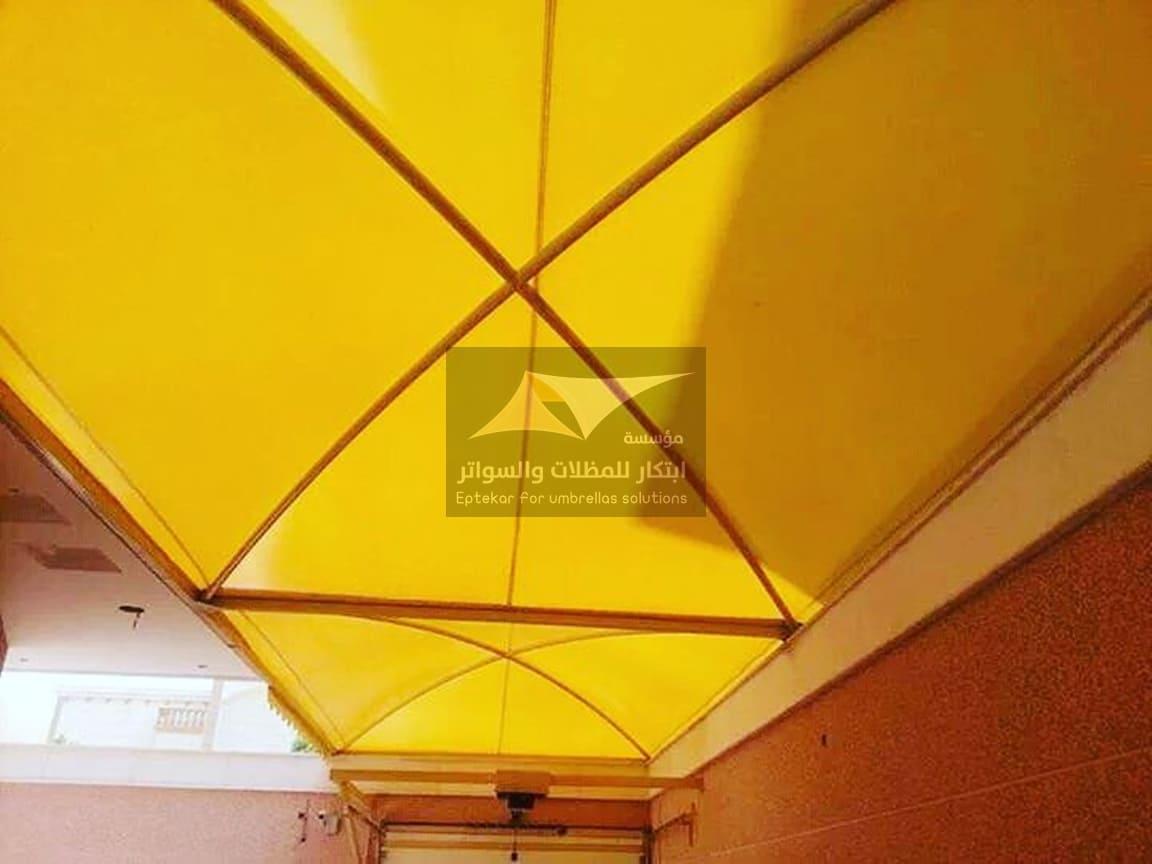 مظلات بي في سي